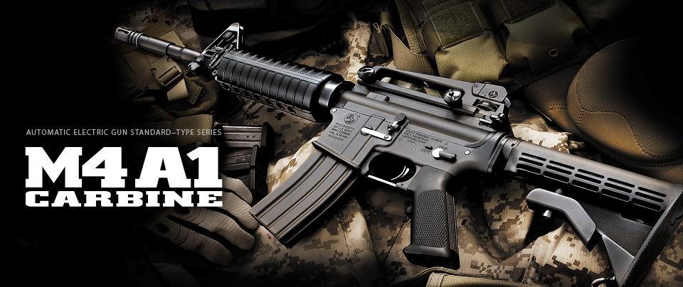 Обзор американской винтовки м4. обзор американской винтовки м4 о тормозных характеристиках