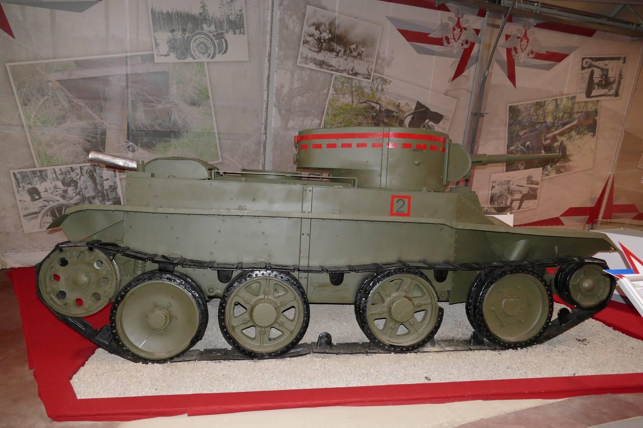 Бт-5 — советский легкий танк