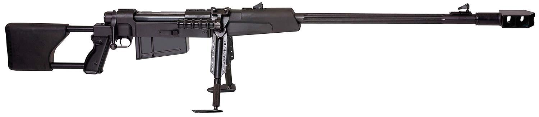 Крупнокалиберная снайперская винтовка zastava m93 - crna strela / m12 - crno koplje
