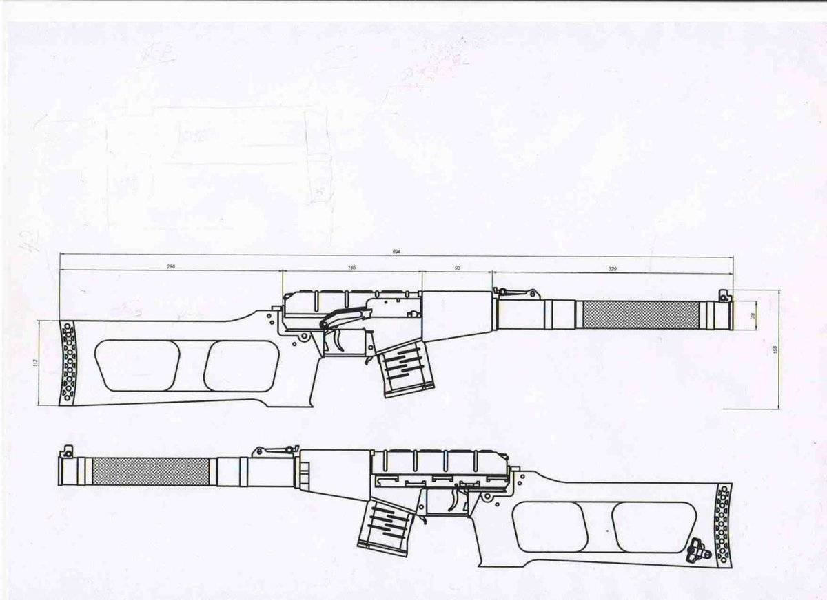 М 14 (винтовка) википедия