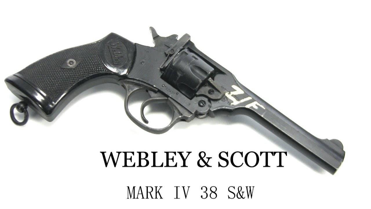 Webley (револьвер)