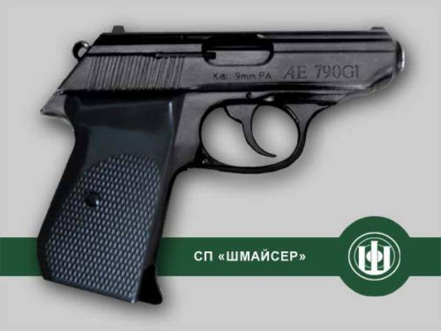 Семизарядный пистолет пгш 790. украинская классика переходного «газово-травматического»