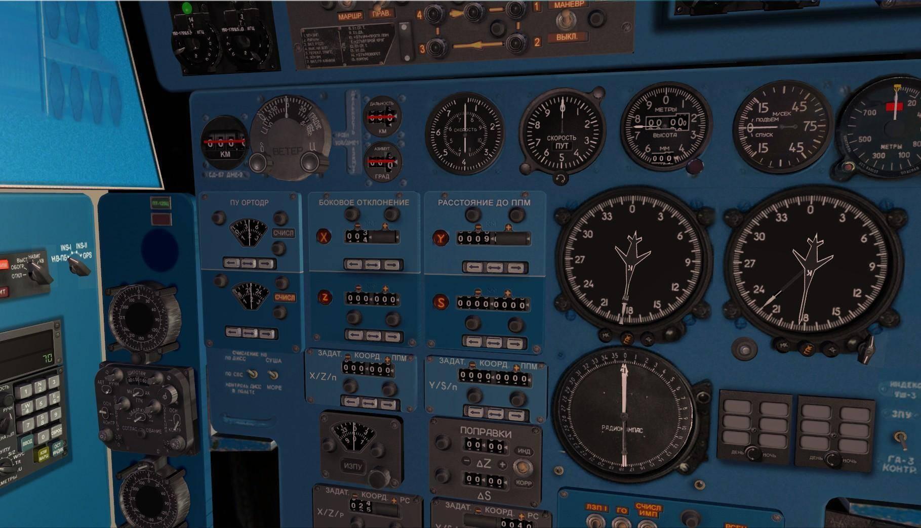 Ил-86 — википедия с видео // wiki 2
