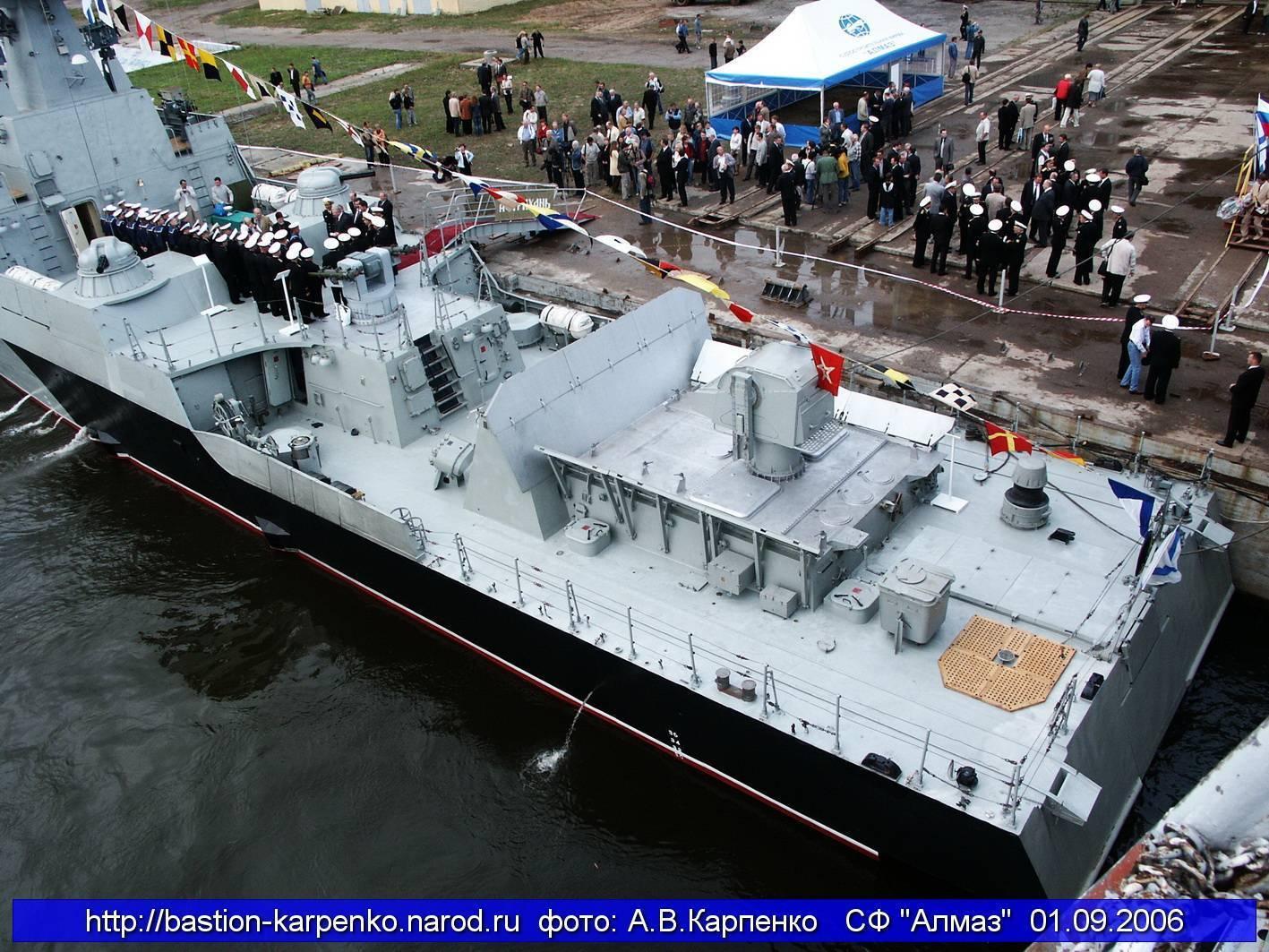 Малые артиллерийские корабли проекта 21630