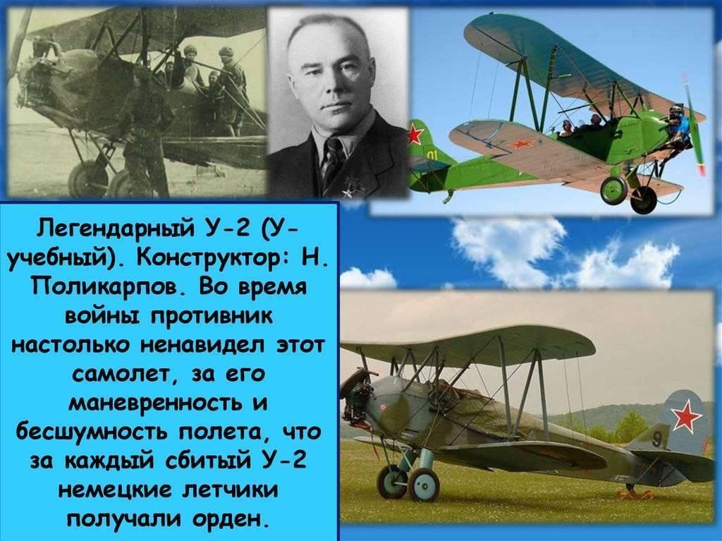 Поликарпов, николай николаевич