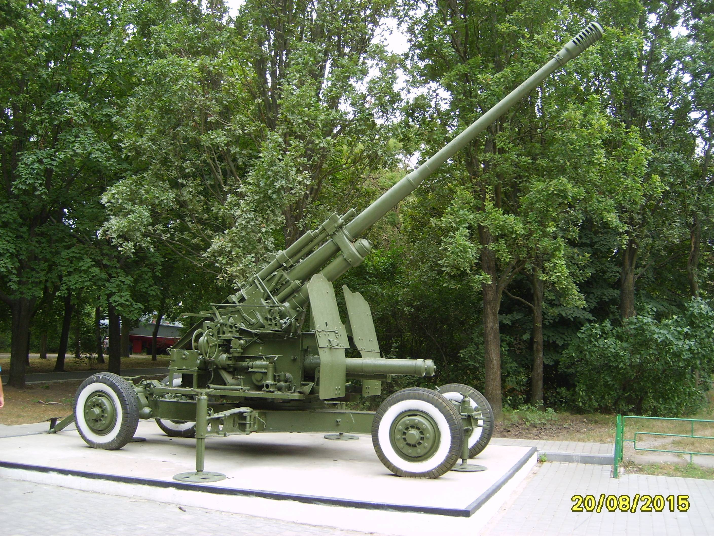 45-мм зенитное орудие 21-к