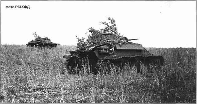 Т-80 — советский легкий танк