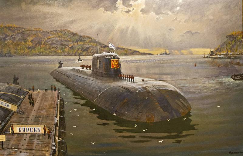 Вечная память морякам-подводникам, погибшим на лодке к-278 «комсомолец»