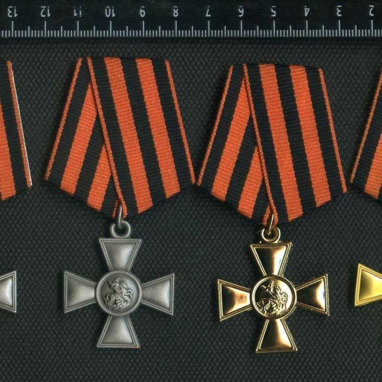 Орден святого великомученика и победоносца георгия — global wiki. wargaming.net