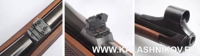 Винтовка crna strela m-93