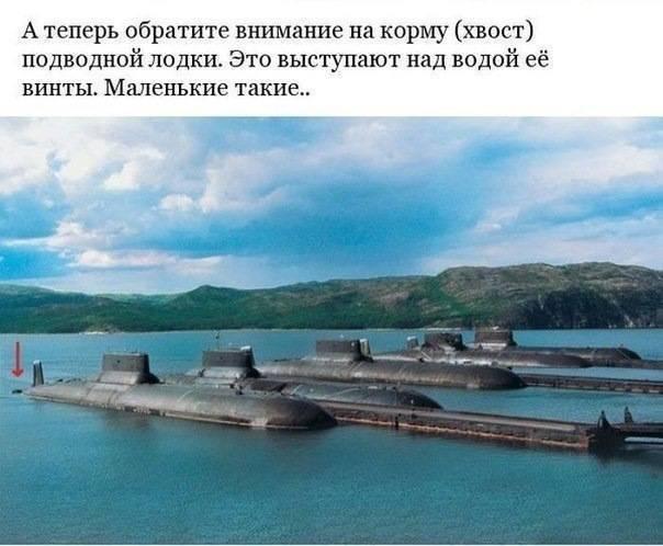 Акула – это подводная лодка, не допустившая начало третьей мировой войны. тяжелая судьба «акул