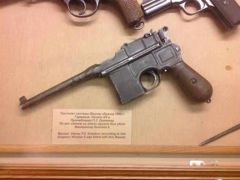 Пистолет Mauser C-96