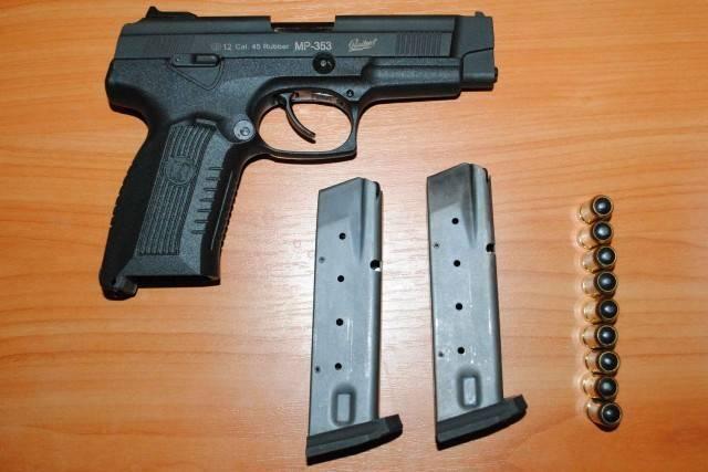 Охолощенное оружие Пистолет ПЯ-СХ