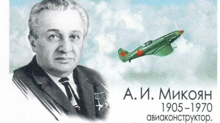 Артем микоян: «миг» всей жизни
