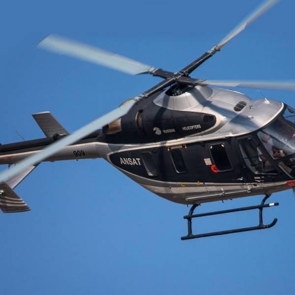 Читать онлайн книгу вертолёт, 2005 № 01 - вертолет журнал бесплатно. 5-я страница текста книги.