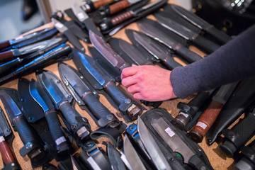 Основы методики экспертного исследования холодного оружия - современные возможности криминалистической экспертизы холодного оружия