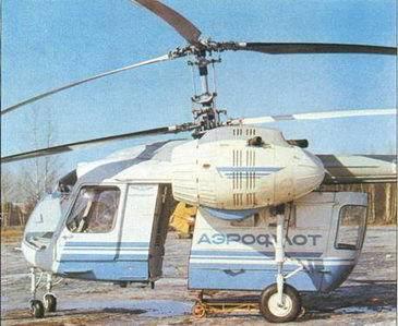 Ка-32 — википедия переиздание // wiki 2
