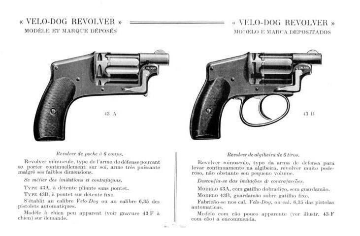 Револьвер велодог   оружие   багира гуру