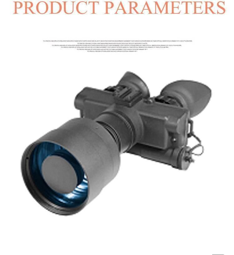 Прибор ночного видения — википедия с видео // wiki 2