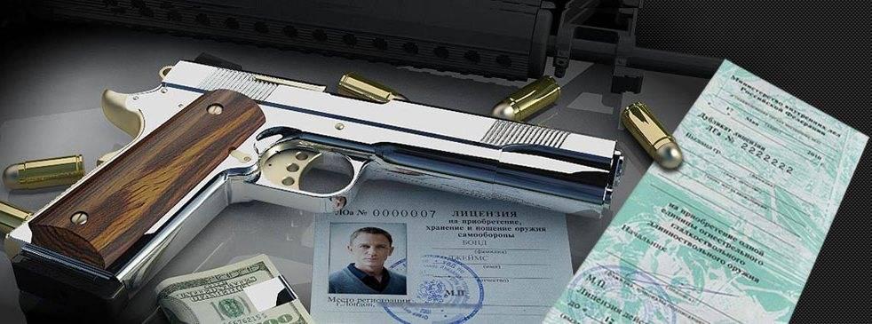 Хранение охотничьего оружия дома: законы и порядок