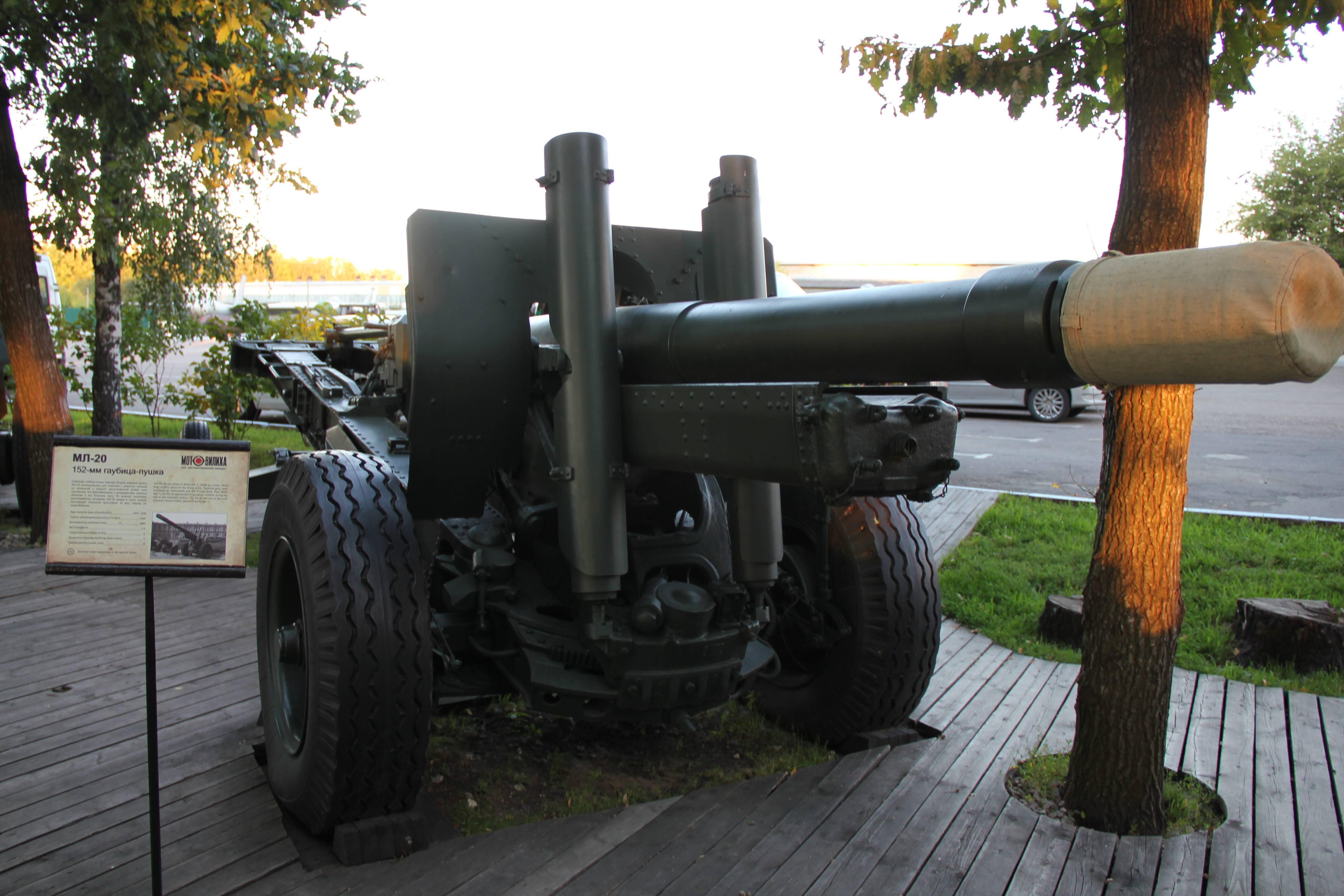 152-мм гаубица-пушка образца 1937 года (мл-20) — armorwiki