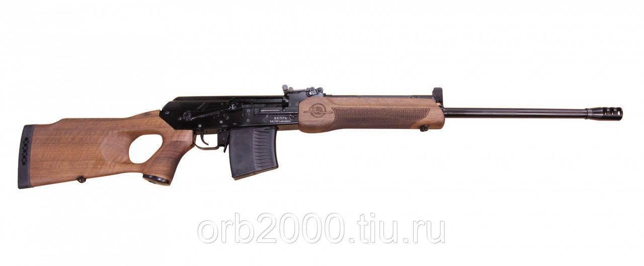 Оружие-патрон под калибр .366 ткм
