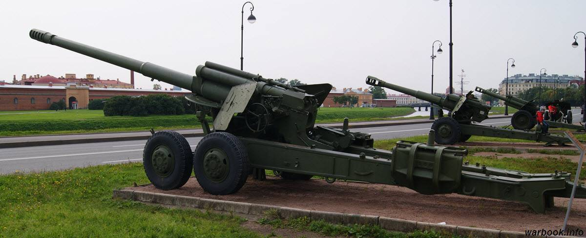152-мм пушка 2а36 википедия