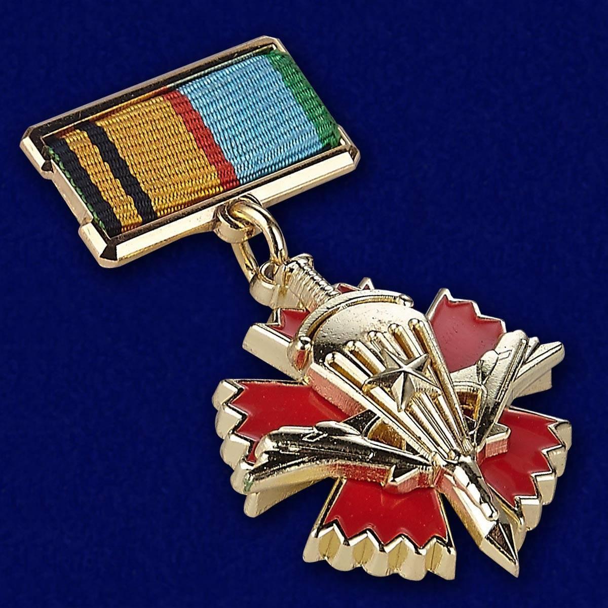 Отличник вдв ссср. вдв – специфичные войска и знаки