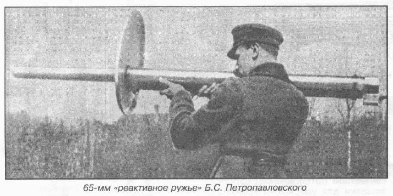 Динамореактивная пушка