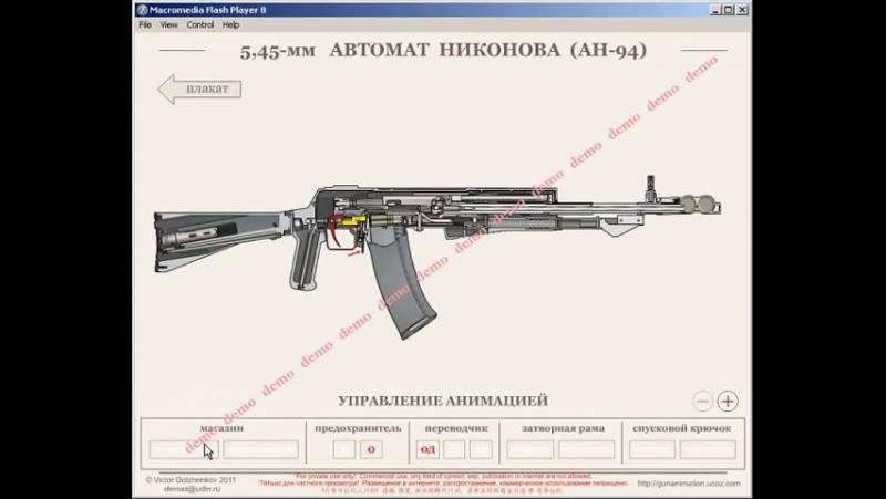 Видео: автомат ан-94 «абакан»