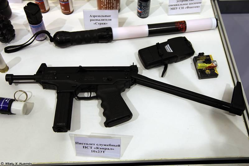 Пст капрал пистолет служебный — отзывы, технические характеристики