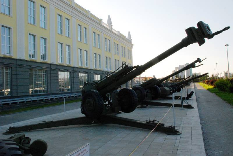 152-мм гаубица 2а61 — википедия. что такое 152-мм гаубица 2а61