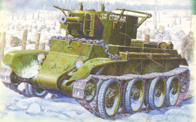 Бт-5 боевое применение