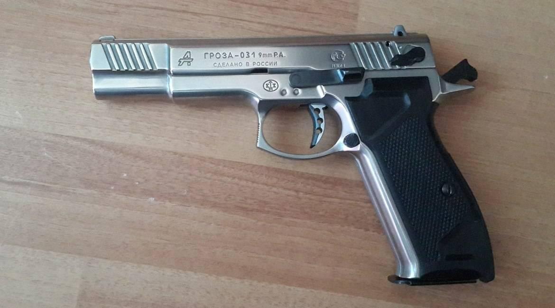Гроза-02 травматический пистолет, обзор ствола 021 evo, разборка, тюнинг и емкость магазина, отзывы владельцев травмата