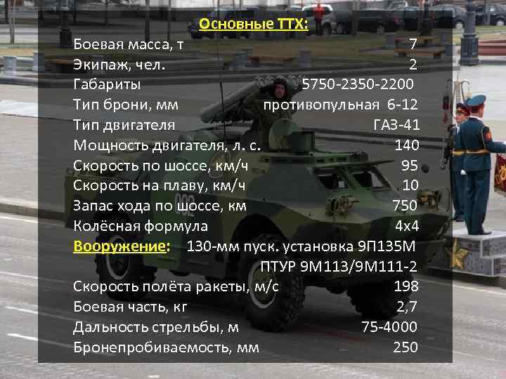 За что в российской армии не любят танк т-90 | русская семерка