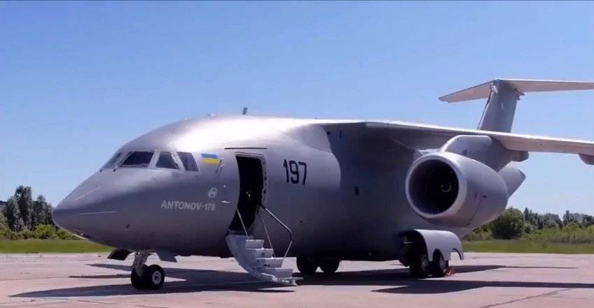 Антонован-70