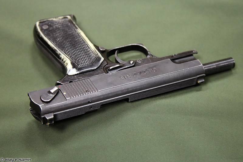 Оц-23 «дротик»