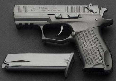 """Пистолет """"форт 17"""": характеристика и сравнение с аналогами"""