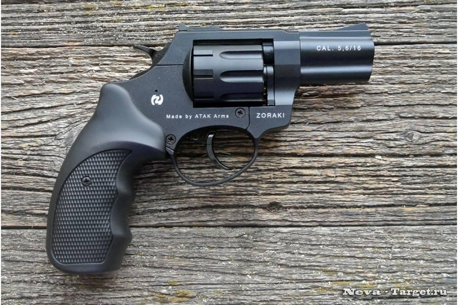 Сигнальный револьвер - технические характеристики. сигнальные пистолеты. характеристики