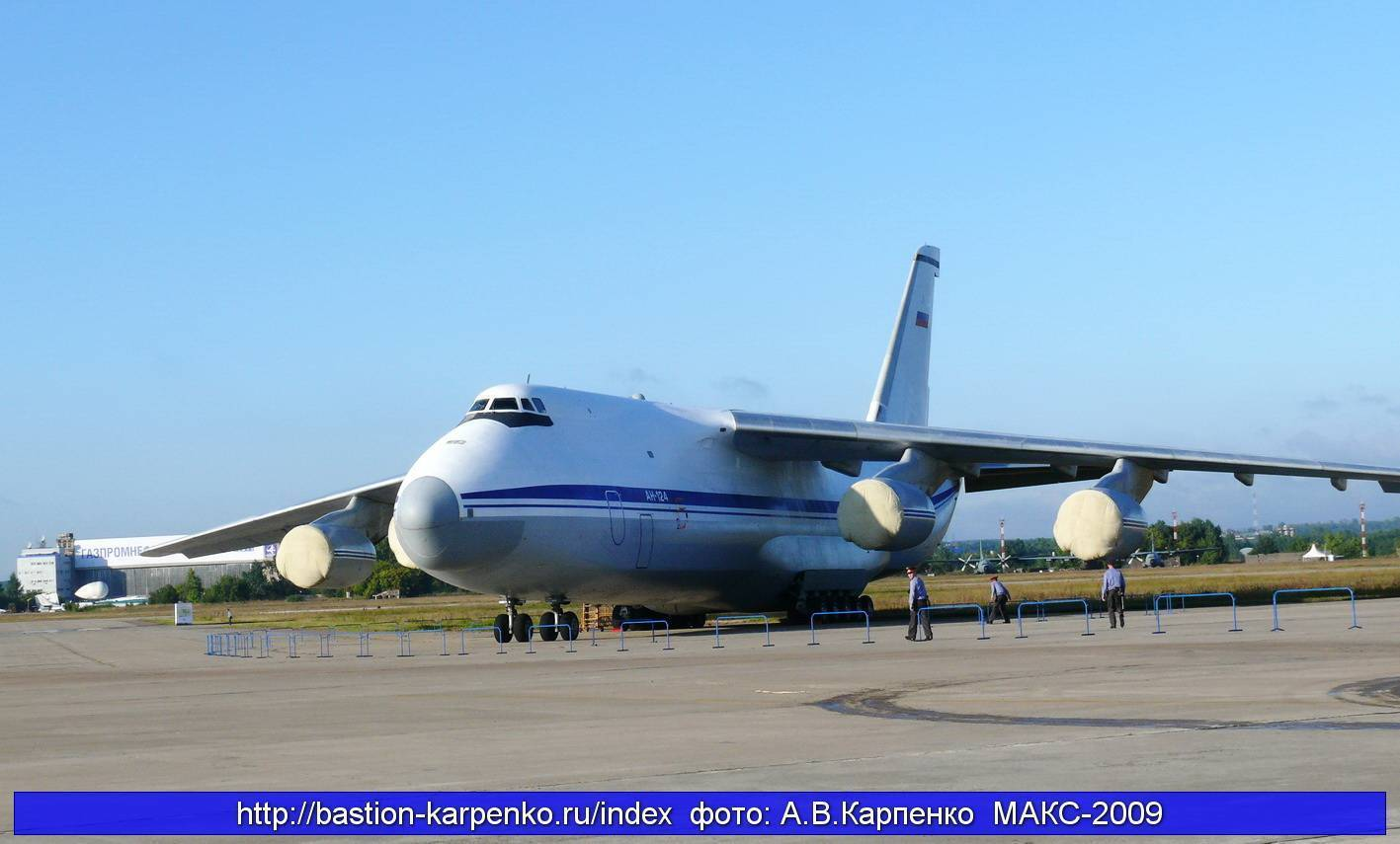Пао «ил» готовит замену вместо ан-124 «руслан» и модернизацию транспортной авиации россии