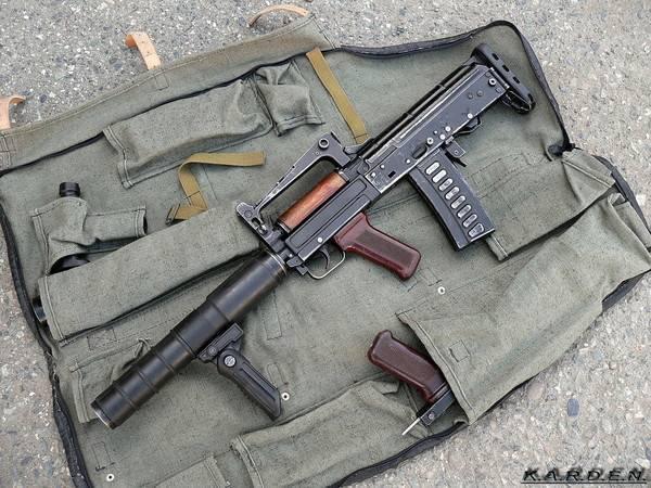 Оц-14 «гроза» википедия