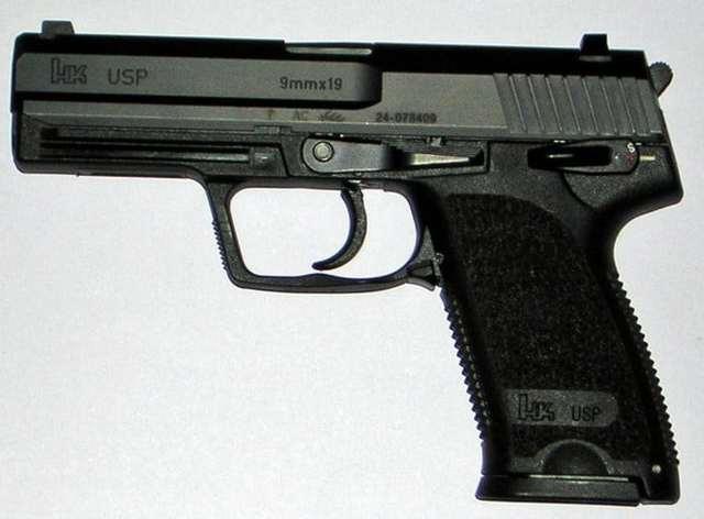 Пистолет tisas zigana c45