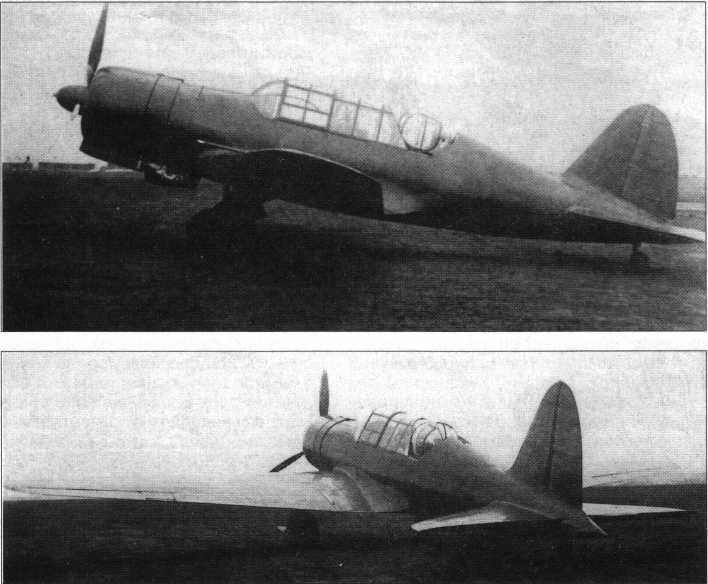 Ант-51 вики