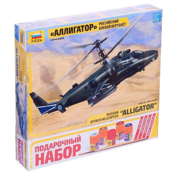 Ка-52 – аллигатор на службе в российской армии