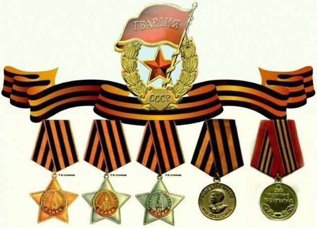 Фото 10. как правильно носить георгиевскую ленту и еще 9 трудных вопросов о самом массовом символе победы - новости - 66.ru