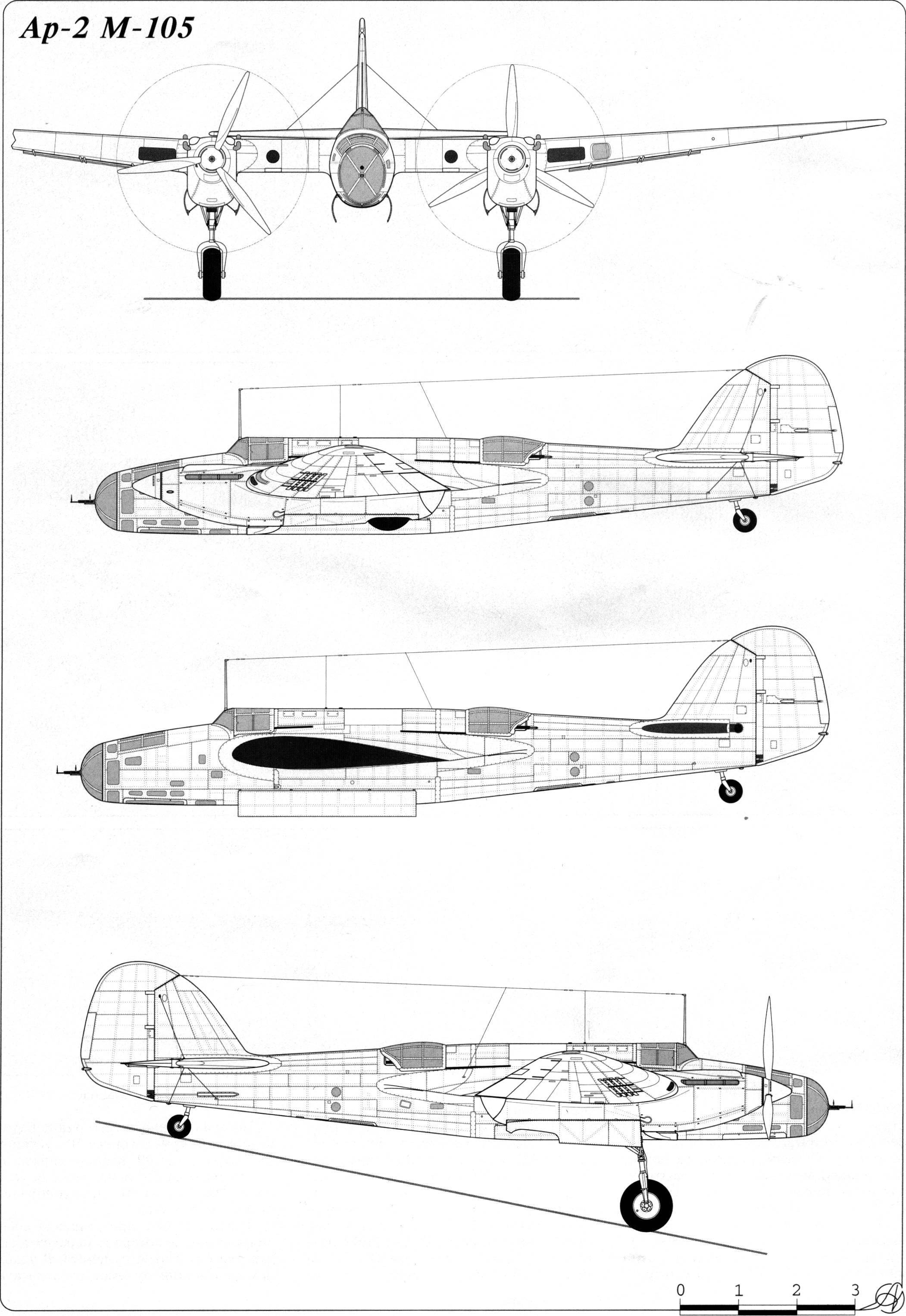 Пикирующий бомбардировщик ар-2