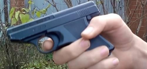 Пистолет тип 54