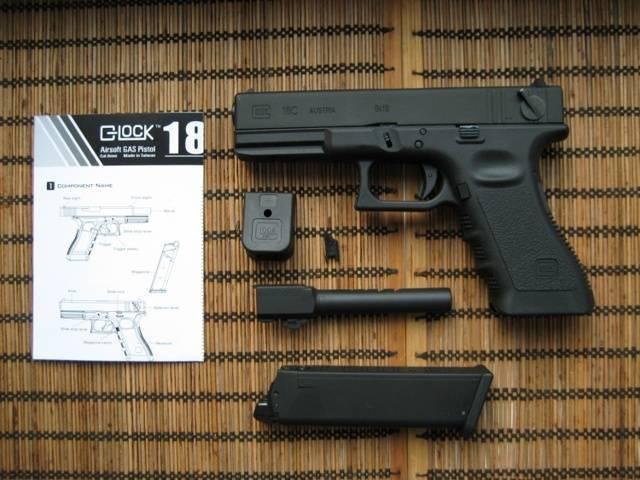 Пистолет Глок 18