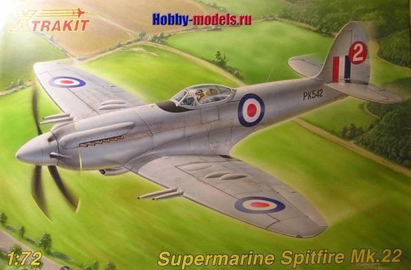 Supermarinespitfireix — global wiki. wargaming.net