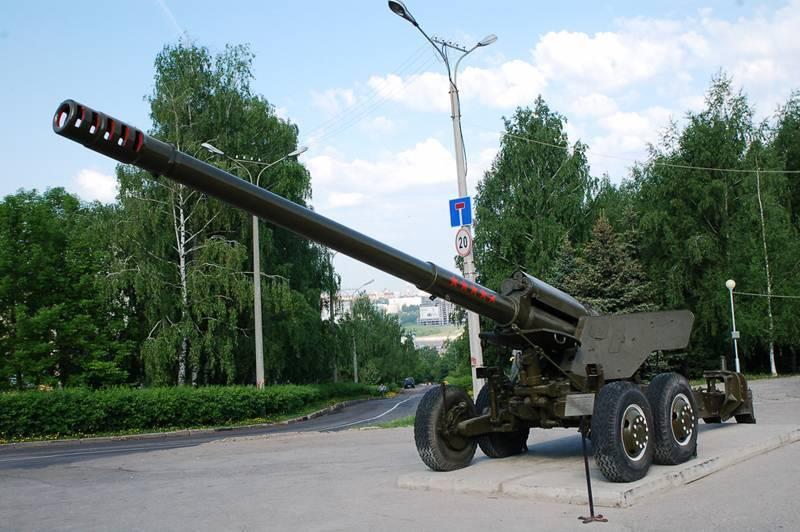 152-мм пушка 2а36 - вики